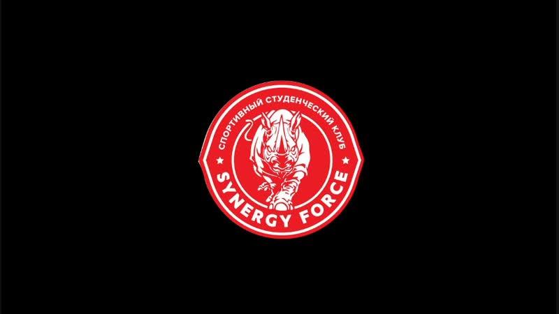 Студенческий Спортивный Клуб FORCE