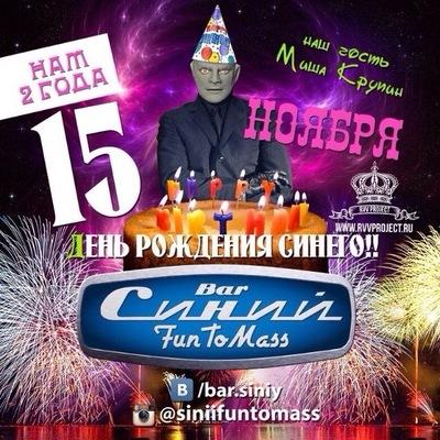 Русик Ветлугин, 19 августа , Краснозерское, id110242555