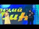 КВН Раисы - 2012 Юрмала