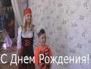 День рождения с Аниматорами_СТБ
