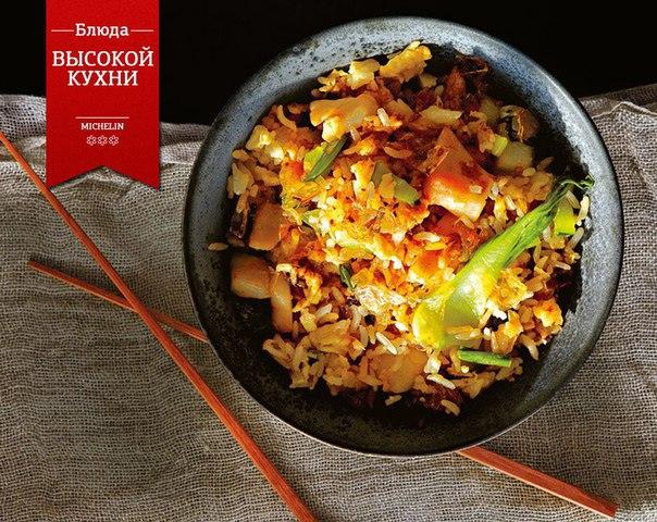 блюда высокой кухни рецепты с фото