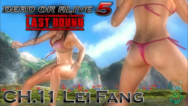 Dead or Alive 5 Last Round - Chapter 11