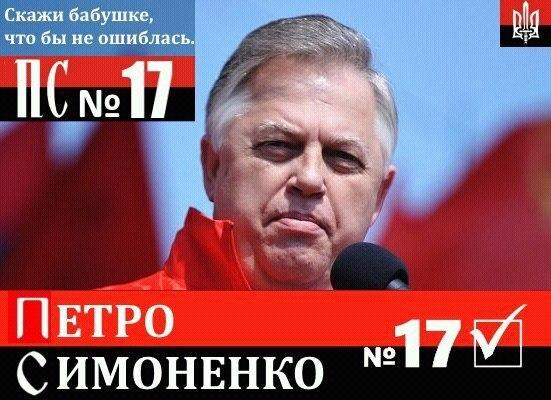 Депутатская неприкосновенность себя исчерпала, - Порошенко - Цензор.НЕТ 914