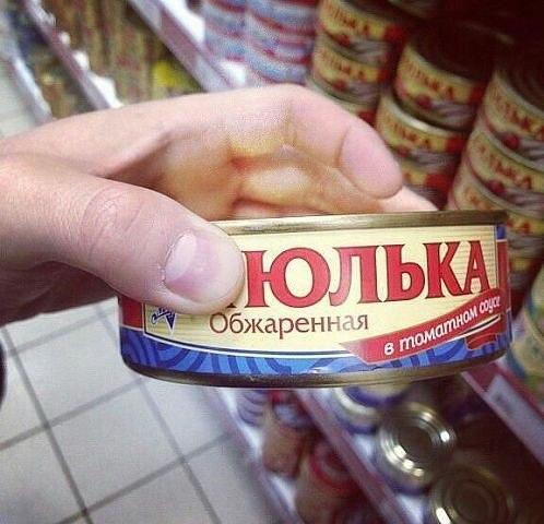 Юлия Степанец, Нижний Новгород - фото №6