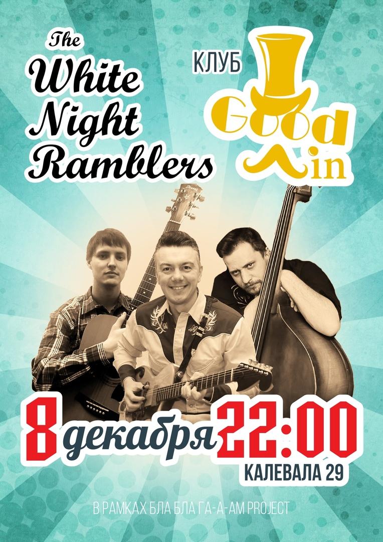 08.12 The White Night Ramblers в клубе GoodWin!