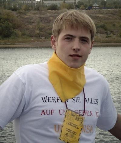 Сергей Гаврилов, 18 сентября 1991, Дедовск, id26643907