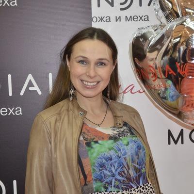 Инна Якобсон, 5 ноября , Екатеринбург, id5840206