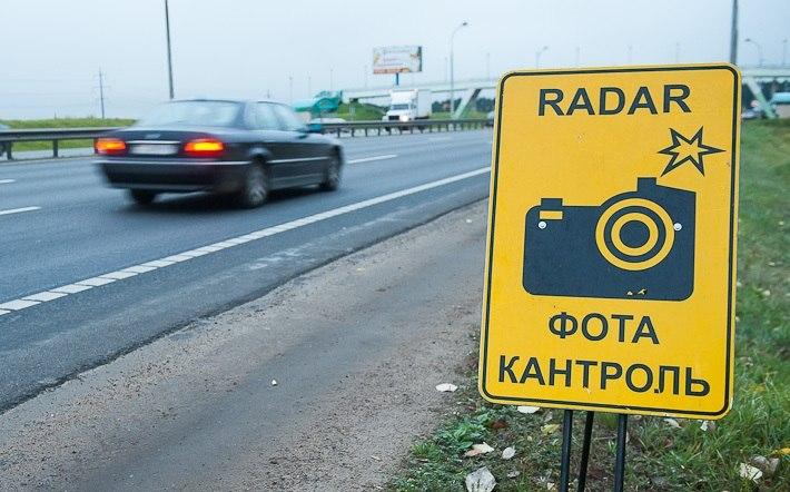Места установки мобильных датчиков контроля скорости 23 мая 2018 года в Бресте и области