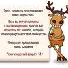 Подслушано в Молодом Белгороде
