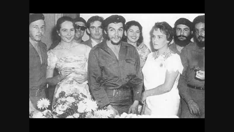 Че Гевара.Песня на русском.Che Guevara