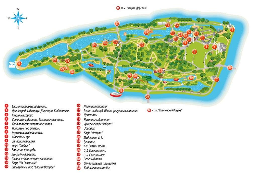 Схема павловский парк