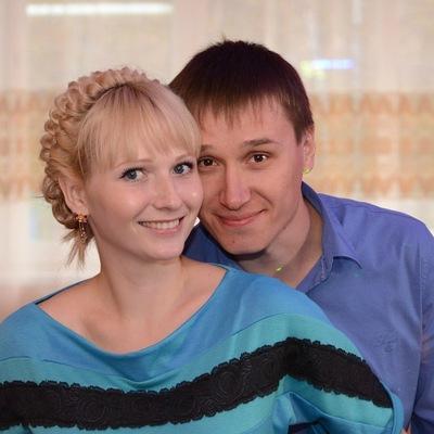 Елена Вилисова, 5 января 1985, Новокузнецк, id38922538