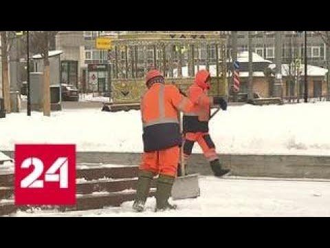 На Москву надвигается мощный снегопад Россия 24