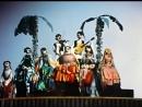Необыкновенный концерт С Образцов и С Самодур 1972г