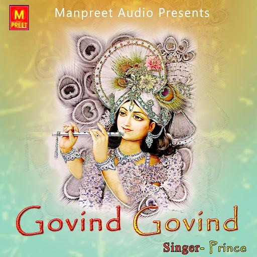 Prince альбом Govind Govind
