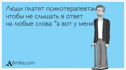 http://cs405922.userapi.com/v405922232/1846/pUDyiXWYwh0.jpg
