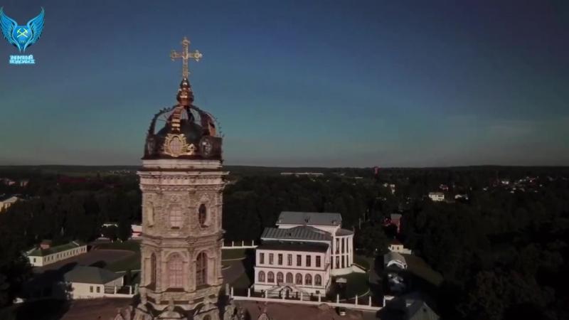 Знаменская Церковь Дубровицы смотреть онлайн без регистрации