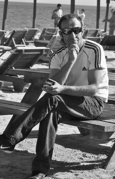 Şevket Akgün, 5 августа 1971, Донецк, id212610771