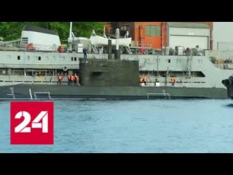 В Петербурге спускают на воду новую дизельную подлодку Кронштадт - Россия 24