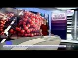 Новости Балашихи на телеканале 360° Подмосковье 16.07.2014