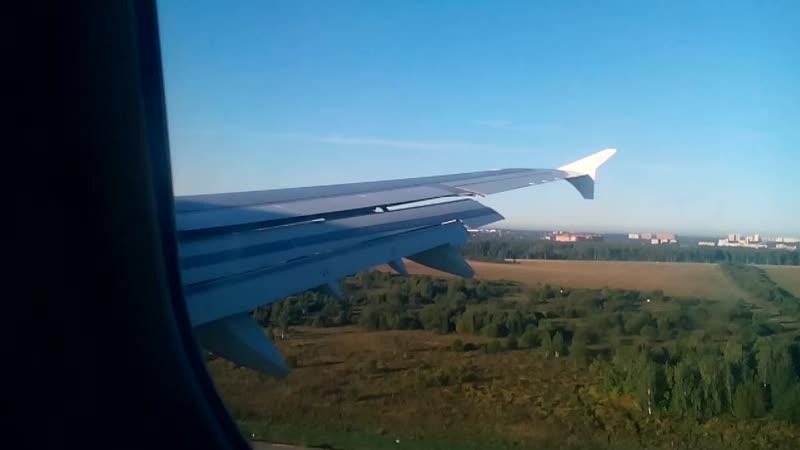 Аэропорт Домодедово Москва