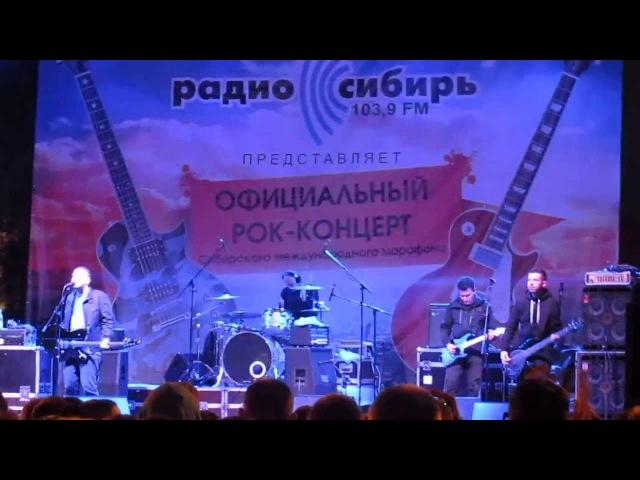 Смысловые Галлюцинации Последний день Земли Омск 2013 Марафон
