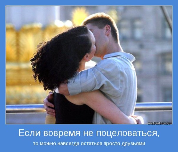 романтические картинки девушек: