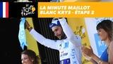 La minute Maillot Blanc Krys -