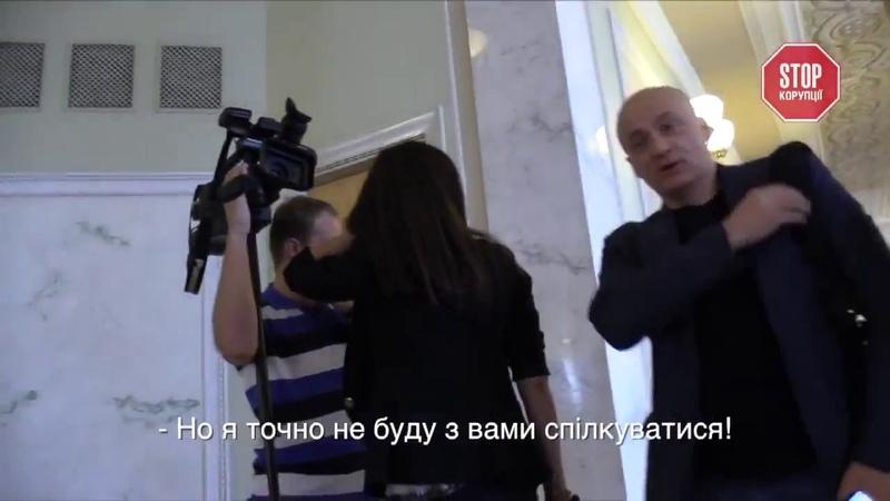 Нардеп Денисенко відмовився коментувати чи тисне він на слідство з питань аульського хлору