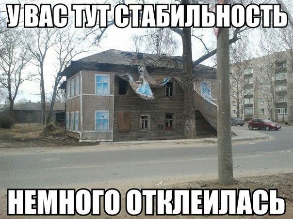 НАТО не подтверждает отвод войск РФ от украинской границы - Цензор.НЕТ 7121