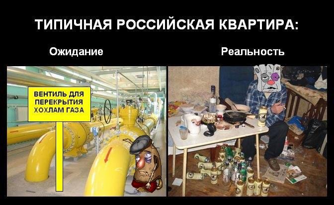 С начала российской агрессии в Украине зафиксировано 368 фактов нарушения свободы слова - Цензор.НЕТ 9226