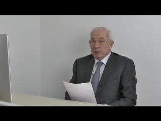 Николаи Азаров о чемпионате мира по футболу