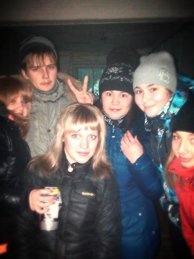 Мария Торпушонок, 17 января 1997, Москва, id224336865