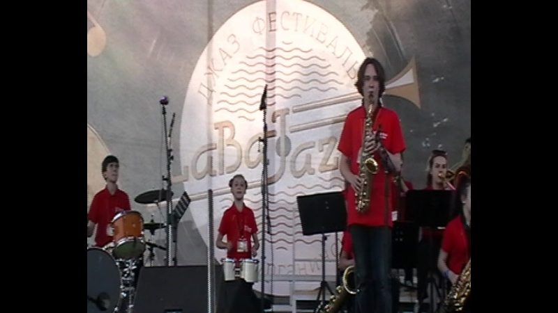 Детский биг-бенд джазовой школы им. К. Назаретова