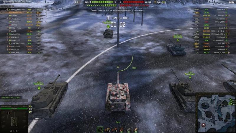 Live Танковые страдания 18СМ™