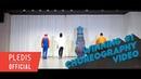 [Thank you for L.O.ㅅ.E] NU'EST W(뉴이스트 W) - Dejavu Dance Practice Winning 1 Ver.