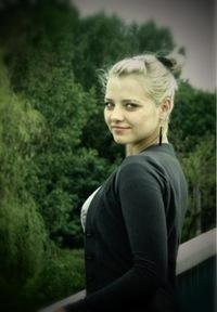 Елена Дейнега, 27 января 1996, Симферополь, id213422233