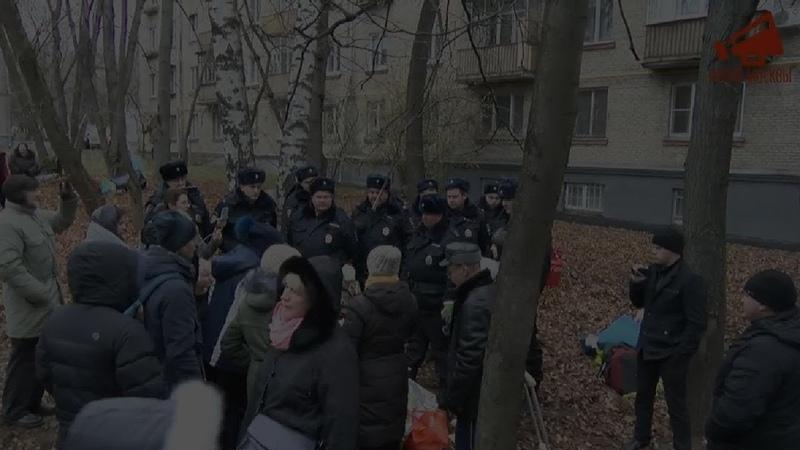 Срочно!Строительный «террор» на ул. Ивана Франко в Москве / LIVE 18.11.18