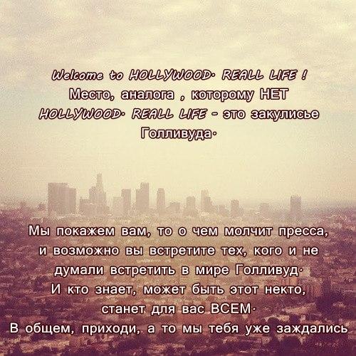 http://cs424617.vk.me/v424617608/667/LhdG6zMdOo0.jpg