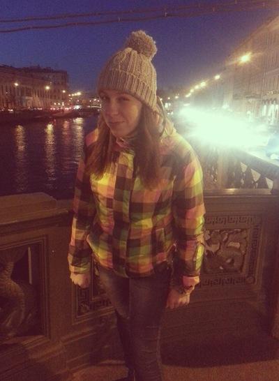 Екатерина Сартасова, 28 апреля , Магнитогорск, id20248497