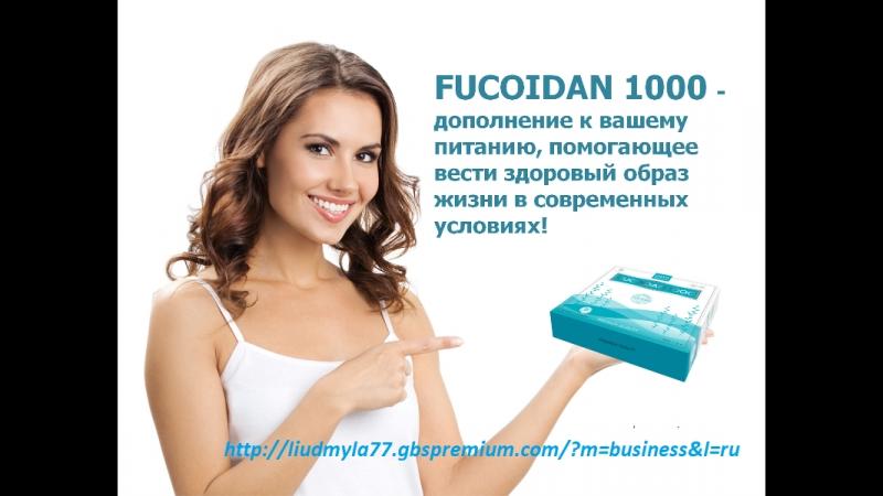 ОТЗЫВ О ФУКОИДАН1000 N232 - САХАРНЫЙ ДИАБЕТ