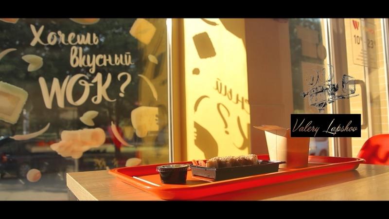 СУШИ WOK l Feodosia, Advertising