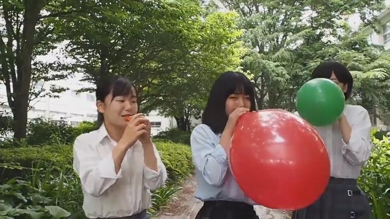 Balloon blow to pop race japanese girls outside waaaaa