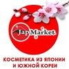 Jap-Market l Корейская и Японская Косметика