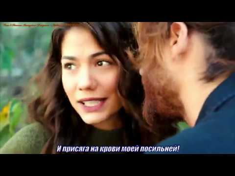 Can Sanem Imagine Dragons Natural перевод от М П