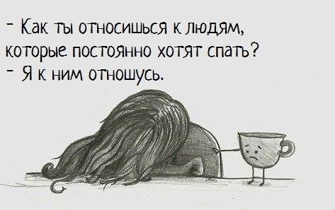 https://pp.vk.me/c635100/v635100211/3ae3/1Al0sweuYSk.jpg