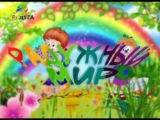 Олимпийские игры в Радуге!  В Радужном мире состоялись собственные зимние олимпийские игры! ТРЦ Радуга провёл зимнюю олимпиаду среди детей, было весело! http://raduga3d.com