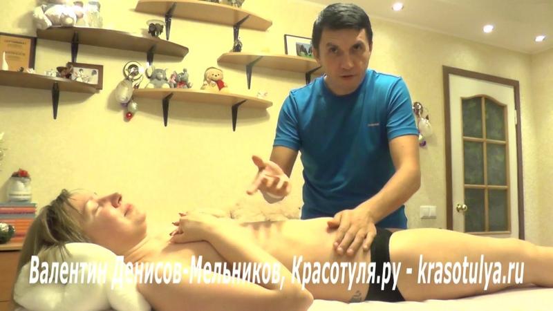 Коррекция фигуры, сделать тонкую талию девушке массажем, убрать бока и галифе женщине в Москве, Спб