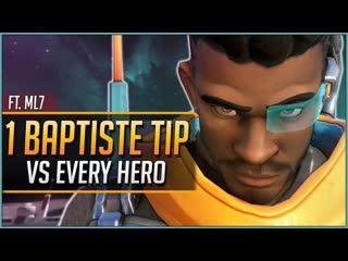 1 BAPTISTE TIP for EVERY HERO ft. mL7