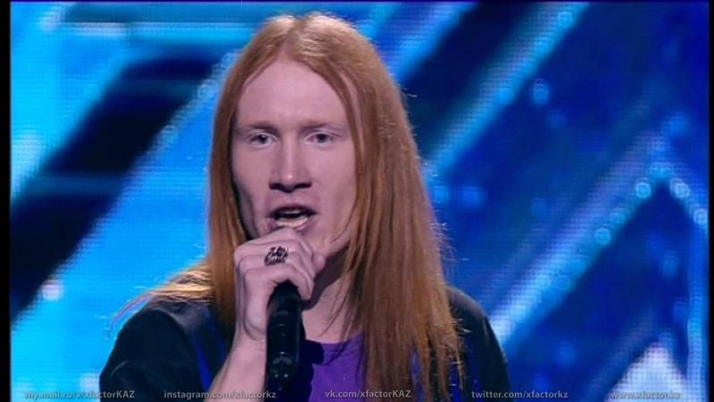 Сергей Мельник. X Factor Казахстан. Прослушивания. Четвертая серия. Пятый сезон.